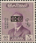 [King Faisal II - Iraq Official Stamps of 1948-1958 Overprinted, Typ AF19]
