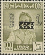 [King Faisal II - Iraq Official Stamps of 1948-1958 Overprinted, Typ AF20]