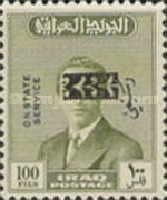 [King Faisal II - Iraq Official Stamps of 1948-1958 Overprinted, Typ AF21]
