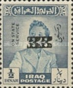 [King Faisal II - Iraq Official Stamps of 1948-1958 Overprinted, Typ AF22]