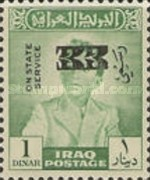 [King Faisal II - Iraq Official Stamps of 1948-1958 Overprinted, Typ AF23]