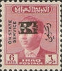 [King Faisal II - Iraq Official Stamps of 1948-1958 Overprinted, Typ AF3]