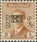 [King Faisal II - Iraq Official Stamps of 1948-1958 Overprinted, Typ AF4]