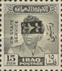 [King Faisal II - Iraq Official Stamps of 1948-1958 Overprinted, Typ AF8]