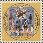 [The 1st Anniversary of Nationalization of Iraqi Oil Industry - Iraq Postage Stamp of 1973 Overprinted