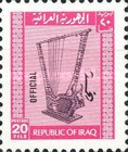 [Archaeological Findings - Iraq Postage Stamps of 1973 Overprinted