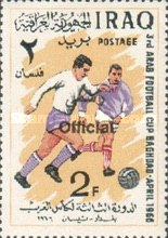[Arab Football Cup, Baghdad - Iraq Postage Stamp of 1966 Overprinted