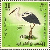 [Iraq Postage Stamps of 1967 & 1968 Overprinted