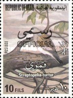 [Birds - Iraq Postage Stamps of 1976 Overprinted