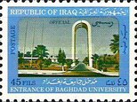 [Baghdad University Entrance, Typ AP]