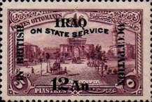 [Iraq Postage Stamps of 1918 & Not Issued Stamps Overprinted