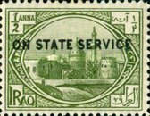 [Iraq Postage Stamps of 1923 Overprinted