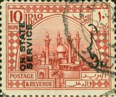[Iraq Postage Stamps of 1923 & 1927 Overprinted
