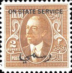 [King Faisal I - Iraq Postage stamps of 1931 Overprinted