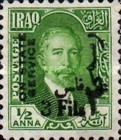 [King Faisal I - Iraq Official Stamps of 1931 Surcharged New Value, Typ F]