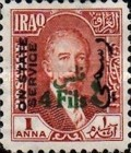 [King Faisal I - Iraq Official Stamps of 1931 Surcharged New Value, Typ F1]