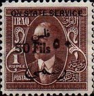 [Iraq Official Stamps of 1924 & 1931 Surcharged New Value, Typ F10]