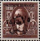 [Iraq Official Stamps of 1924 & 1931 Surcharged New Value, Typ F11]