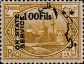 [Iraq Official Stamps of 1924 & 1931 Surcharged New Value, Typ F12]