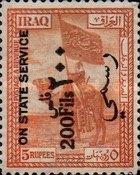 [Iraq Official Stamps of 1924 & 1931 Surcharged New Value, Typ F13]