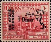 [Iraq Official Stamps of 1924 & 1931 Surcharged New Value, Typ F14]
