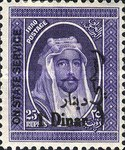 [Iraq Official Stamps of 1924 & 1931 Surcharged New Value, Typ F15]