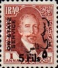 [King Faisal I - Iraq Official Stamps of 1931 Surcharged New Value, Typ F2]
