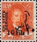[King Faisal I - Iraq Official Stamps of 1931 Surcharged New Value, Typ F3]