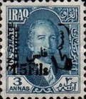 [King Faisal I - Iraq Official Stamps of 1931 Surcharged New Value, Typ F4]