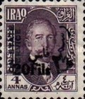 [King Faisal I - Iraq Official Stamps of 1931 Surcharged New Value, Typ F5]