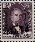 [King Faisal I - Iraq Official Stamps of 1931 Surcharged New Value, Typ F6]