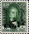 [King Faisal I - Iraq Official Stamps of 1931 Surcharged New Value, Typ F7]