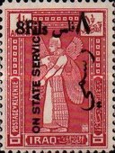 [Iraq Official Stamps of 1924 & 1931 Surcharged New Value, Typ F8]