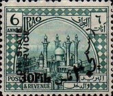 [Iraq Official Stamps of 1924 & 1931 Surcharged New Value, Typ F9]