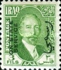 [King Faisal I - Iraq Postage Stamps of 1932 Overprinted