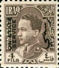 [King Ghasi I - Iraq Postage Stamps of 1934 Overprinted