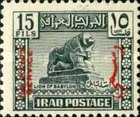 [Local Motives - Iraq postage Stamps of 1941 Overprinted