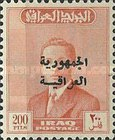 [King Faisal II - Iraq Official Stamps of 1941 Overprinted in Arabic (Republik Iraq), type I25]