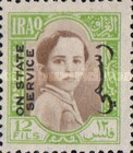 [King Faisal II - Iraq Postage Stamps of 1942 Overprinted