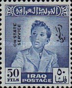 [King Faisal II - Iraq Postage Stamps of 1948 & 1951 Overprinted