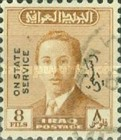 [King Faisal II - Iraq Postage Stamps of 1954 & Not Issued Stamps Overprinted