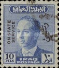 [King Faisal II - Iraq Postage Stamps of 1957 Overprinted
