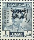 [King Faisal II - Iraq Official Stamps of 1948-1951 Overprinted in Arabic (Republik Iraq), type N]