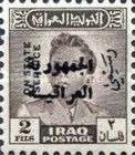 [King Faisal II - Iraq Official Stamps of 1948-1951 Overprinted in Arabic (Republik Iraq), type N1]