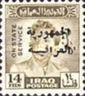 [King Faisal II - Iraq Official Stamps of 1948-1951 Overprinted in Arabic (Republik Iraq), Typ N10]