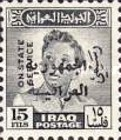 [King Faisal II - Iraq Official Stamps of 1948-1951 Overprinted in Arabic (Republik Iraq), type N11]