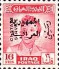 [King Faisal II - Iraq Official Stamps of 1948-1951 Overprinted in Arabic (Republik Iraq), Typ N12]