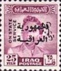 [King Faisal II - Iraq Official Stamps of 1948-1951 Overprinted in Arabic (Republik Iraq), type N13]