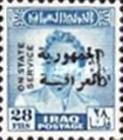 [King Faisal II - Iraq Official Stamps of 1948-1951 Overprinted in Arabic (Republik Iraq), type N14]