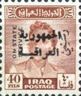 [King Faisal II - Iraq Official Stamps of 1948-1951 Overprinted in Arabic (Republik Iraq), Typ N15]